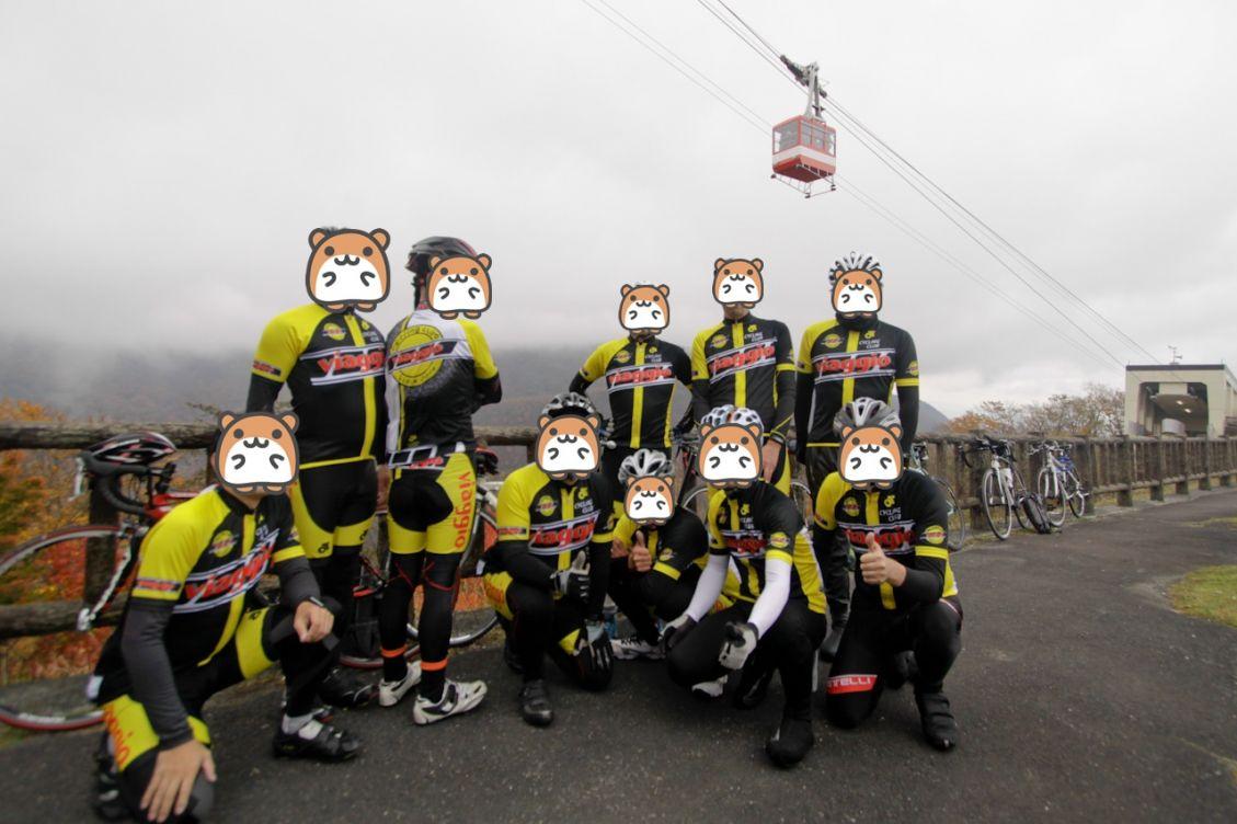 Viaggio Cycling Club in 日光 明智平 集合写真